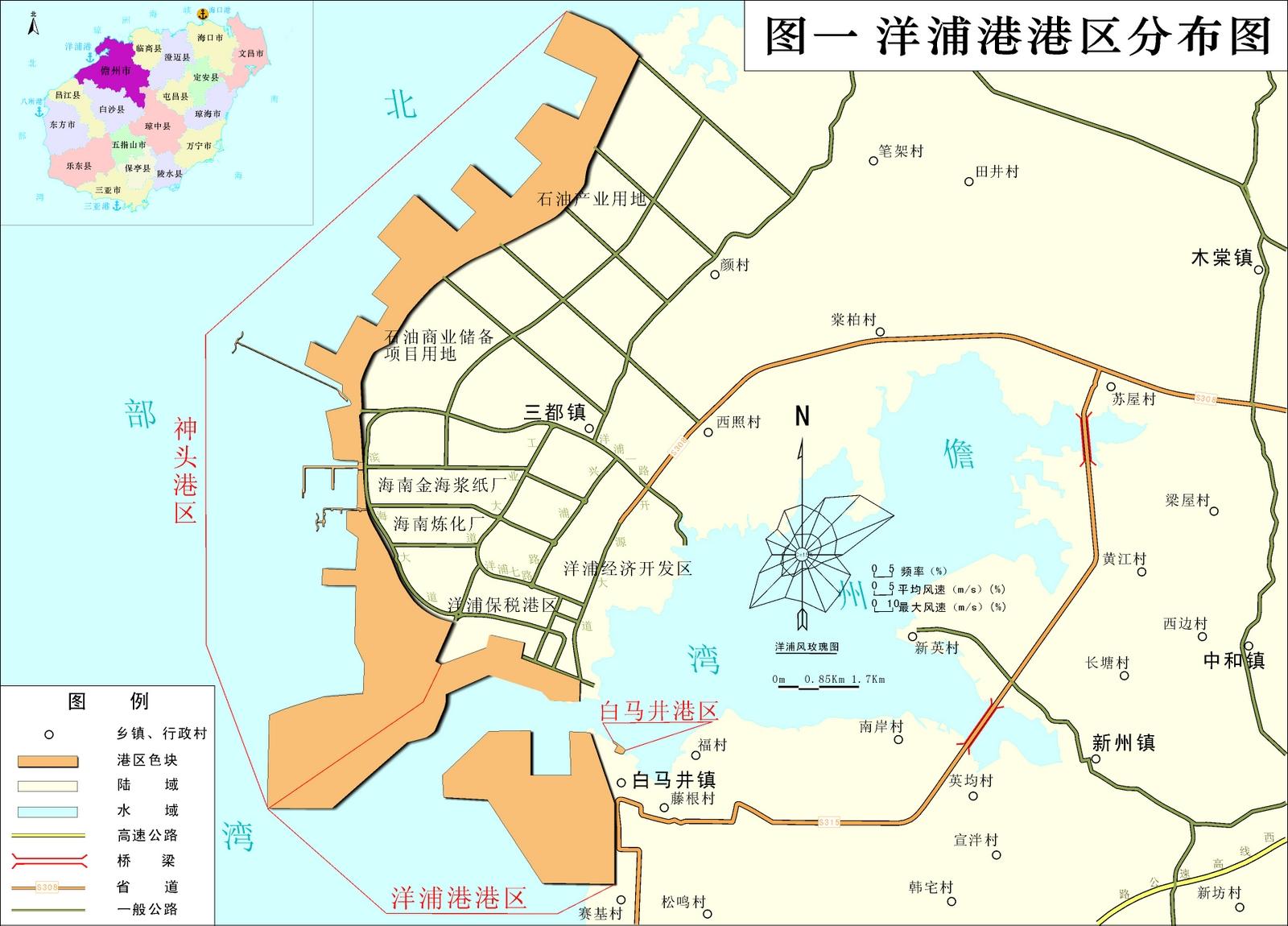 洋浦港电子平面图编制